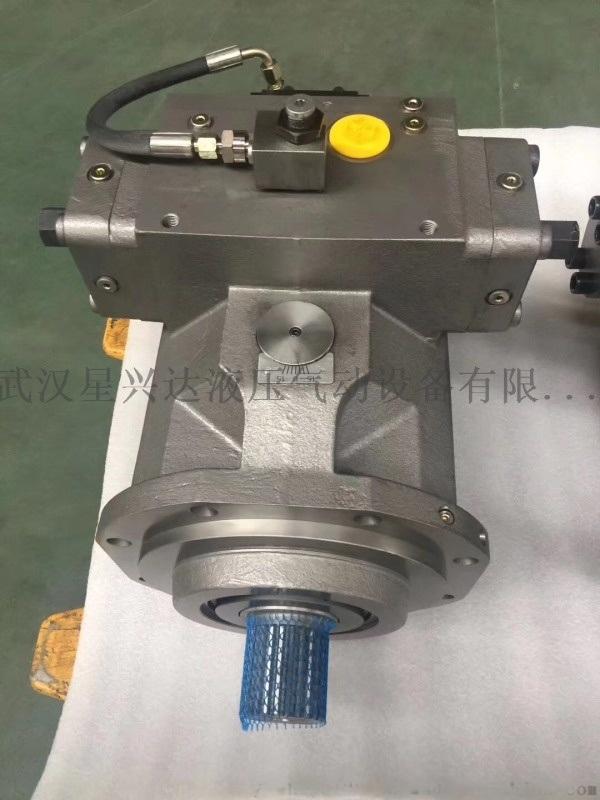 柱塞泵A4VS07IDR/3XR