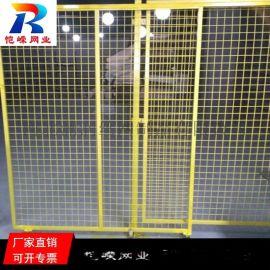 仓储室内护栏网车间防护隔离栅安装