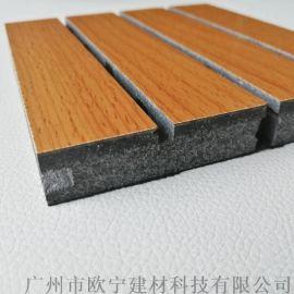 吸音板报价 医疗洁净板  黑色防火陶铝吸音板厂家