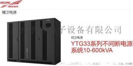 广州医药企业UPS不间断电源科华工频机YTG3320