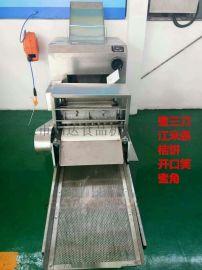 FDJB-350质量好的蜜三刀江米条多功能成型机