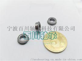 SMF104ZZ 精密微型法兰轴承