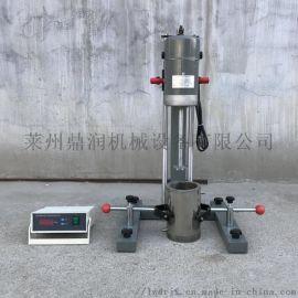 鼎润实验室分散机,小型分散机,小型试验机