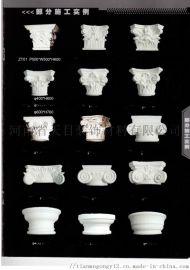 河南罗马柱头批发/外墙装饰线条、pvc装饰柱头