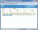供应贵州地区的美萍汽车服务管理软件