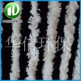 厂家直销螺旋式绳型生物绳填料规格齐全厂家直销