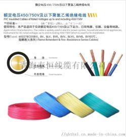 青海众邦YC/YC/YH橡套电缆厂家直销