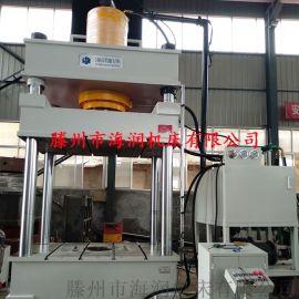 500T四柱液压机 水箱拉伸压力机