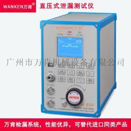 新能源充电桩IP67防水测试设备 气密性检测仪