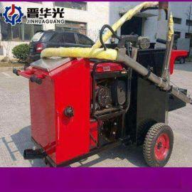 安徽滁州市煤矿专用路面灌缝机设施太阳能加热灌缝机
