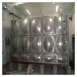 工業貯水設施40立方可拼接埋地水箱