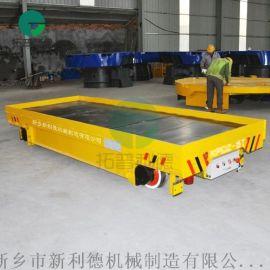 搬运电动车KPT拖电缆供电轨道平车经济环保