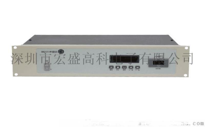GB9221消防广播功放机/盘装式广播功放