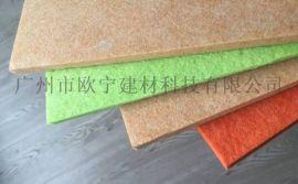 专业隔音板 高品质消音阻燃聚酯纤维吸音板