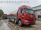 一汽解放J6高顶双卧25吨运油车,高顶双卧25吨运油车,  后八25吨运油车