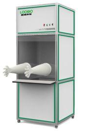 路博新品LB-3315型移動式核酸隔離箱
