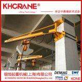 锟恒墙臂吊 500kg电动旋转墙壁式旋臂起重机