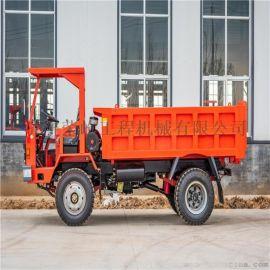 攀枝花6吨矿用翻斗车8吨井下自卸车厂家直销