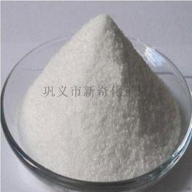 化工厂废水处理絮凝剂阴离子聚丙烯酰胺