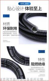 P3型包塑金属软管PVC穿线管Φ38
