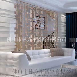 深圳酒店装饰屏风  不锈钢屏风 金属隔断花格 装饰