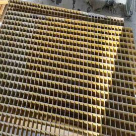 平台专用玻璃钢格栅 咸宁走道网格板