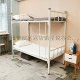 郑州  铁架床 双层床员工宿舍上下铺铁床厂家直销