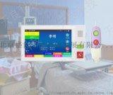 北京天良病房呼叫對講系統排名