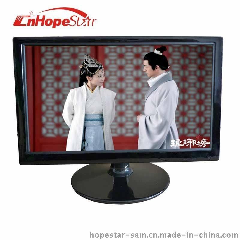希望之星H156W 15.6寸宽屏LED液晶电脑显示器