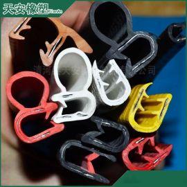 天安橡胶**PVC彩色橡塑U型边封装饰胶条