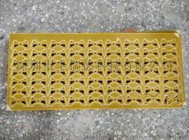白色/黄色环氧板加工、牙板、变压器底座、大型绝缘件、3240绝缘板加工QRD-043