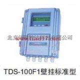 【TDS-100F1】固定式超声波流量计, TDS100F1壁挂式超声波流量计