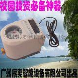 生产厂家广州辰奕智能设备有限公司CY-RS200其他仪器仪表