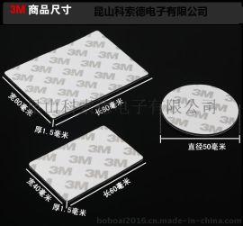 瑞安减震泡棉胶贴加工厂