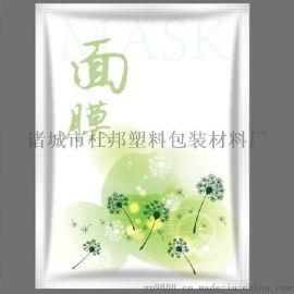 一次性包装面膜塑料袋  铝箔彩印包装袋