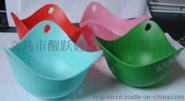 矽膠蒸蛋器 耐高溫煮雞蛋模具 微波爐廚房用品嬰兒輔食工具