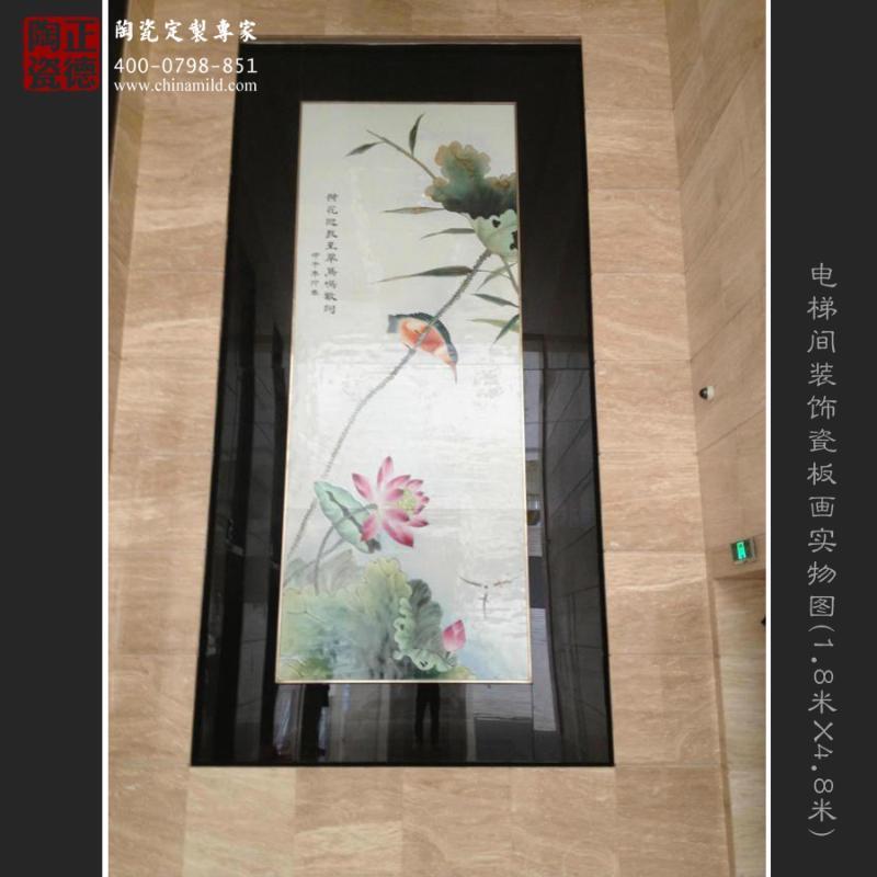景德鎮陶瓷板畫 婚慶喬遷送禮客廳裝飾畫