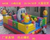 贝斯达儿童大型充气玩具 小孩蹦蹦床 滑梯充气城堡20平方 加厚pvc布料