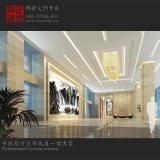 景德鎮青花瓷板  裝修飾客廳書房壁掛  屏風