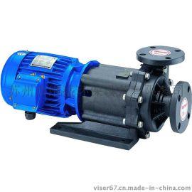 塑宝磁力泵 耐腐蚀磁力泵 氟塑料磁力泵