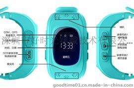 厂家直供儿童智能手表手机学生gps定位电话蓝牙通话防丢手表手环