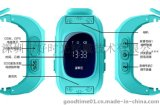 廠家直供兒童智慧手表手機學生gps定位電話藍牙通話防丟手表手環