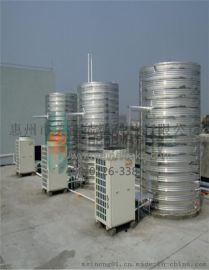 深圳空氣能、商用型空氣能熱水器、迴圈式3匹