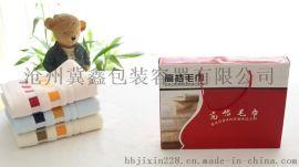 河北冀鑫包装箱定制茶叶包装盒,牛皮纸手提袋礼品盒