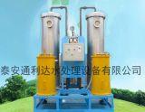 上海全自动软化水设备的工艺流程
