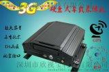 3G车载硬盘录像机车载DVR监控录像机可支持北斗/GPS服务器稳定