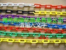 美标 10x35 塑料链条 铁桶包装 圆环链