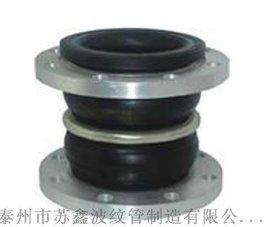 双球橡胶补偿器 膨胀节