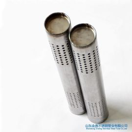 生产汽车排气系统专用不锈钢冲孔 多孔管 梅花孔管 欢迎选购