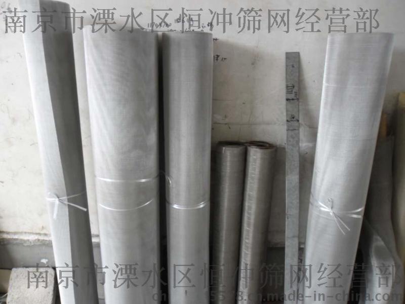 【實體廠家】不鏽鋼絲網,304席型網,篩網過濾網